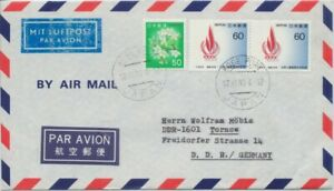 """JAPAN 1983 AM COVER """"Kobe Port"""" CDS to W. Germany @D1501"""