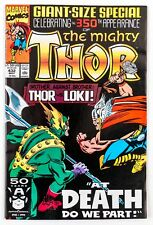 The Mighty Thor #432 (1991 Marvel) Giant-Size 52pg + Journey Into Mystery! NM
