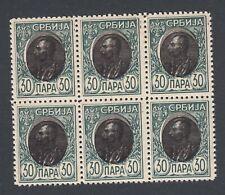 Serbia Petar I Unused Stamps 30p Block of Six Rare Double Printed Head Serbian