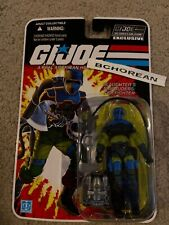 Gijoe G.i.joe Collectors Slaughters Marauders Barbeque Exclusive FSS Final 12