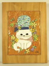 Enamel Copper Edith Meyer Cloisonne Style Art Kitty Wood Framed Signed EM