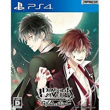 Diabolik Lovers Grand Edition SONY PS4 PLAYSTATION 4 JAPANESE VERSION
