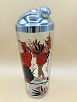 Vintage Asian Scene Cocktail Shaker