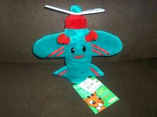 "New RARE Rudolph GREEN PLANE Island of MISFIT TOYS 6"" Plush CVS Stuffins Embroid"