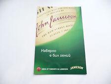 Jameson postcard Perhaps it was genius One of his secrets used Irish whiskey