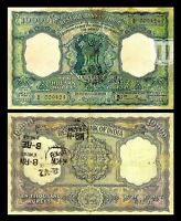 Indien - 2x  10.000 Rupien - Ausgabe ND 1949-1970 - Reproduktion - 07 - 10.000