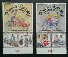 Traditional Livelihood Malaysia 2012 Culture Tricycle Past Time (stamp title MNH
