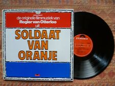ROGIER VAN OTTERLOO - Soldaat Van Oranje ( LP - Holland -OST Drama Funk - NM )