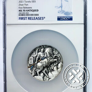 2021 NGC MS 70 ANTIQUED 5 OZ SILVER COIN ZHAO YUN FIRST RELEASES PERTH MINT