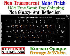Korean Keyboard Sticker For Black Keyboard white & orange Opaque Non Transparent