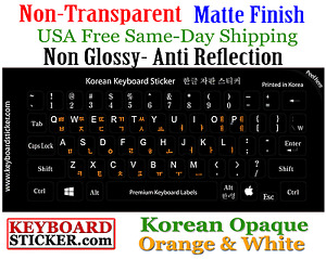 Korean Keyboard Sticker For Black Keyboard white & orange Opaque Non Transparent