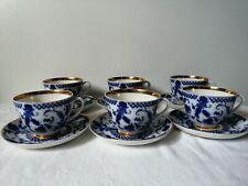 6 tasses à thé  en porcelaine Lomonosov, Saint Pétersbourg URSS