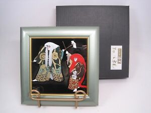 NEW Japanese Kabuki Samurai Handpainted Enamel Gold Gilt Metal Art Wall Hanging