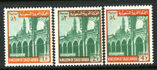 Saudi Arabia 1966-78 Prophets Mosque Stamp 503 504 506a Redrawn MNH 4J28 34