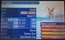 Pokemon Sun Moon 6IV Event Movie14 Victini Pokemon Guide with Gold Bottle Cap