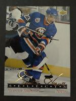 1992-93 Upper Deck Gordie Howe Selects G12 Vladimir Malakhov Hockey Card