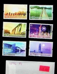 HONG KONG CHINA 10TH ANNIV ESTABLISHMENT OF HKSAR 6v MNH STAMPS CAT NR 1276-81