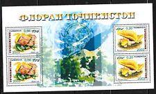 TAJIKISTAN SC 229 NH issue of 2004 Green Overprint Mushrooms