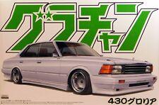 Aoshima 1/24 Nissan Gloria 4-Door HT 280E Brougham Grand Champion 15 KIT 4279