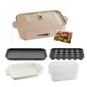 BRUNO Compact Hot Plate Body Plate 3 types (Takoyaki Ceramic Coat Pot Flat)  New