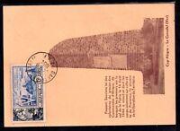 France West Africa 1954 15FR Liberation on postcard Dakar CDS WS6855