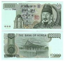 SÜDKOREA SOUTH KOREA 10000 10.000 WON 2000 UNC P 52