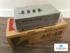Luxman AS-4III Coaxial Line Selector Silver Gray Made In Japan