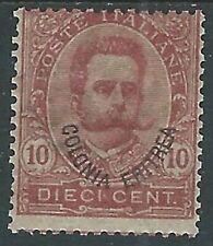 1895-99 ERITREA UMBERTO I 10 CENT MH * - RA5-2