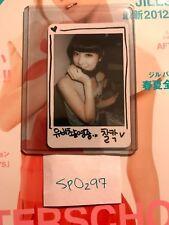 Jooyeon After School Virgin Album Photocard kpop afterschool photo card