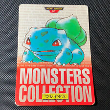 Japanese Bulbasaur Red Bandai Carddass 1996 No. 001 Pokemon Card