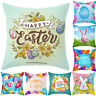 EB_ Easter Flower Egg Rabbit Pillow Case Home Car Decor Sofa Bed Cushion Cover N