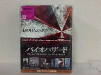 Resident Evil Ultimate Complete Box First Limited Edition 10 Blu-ray Japan F/S