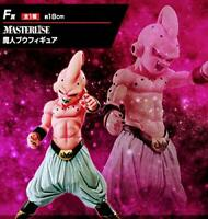 Dragon Ball VS Omnibus Ichiban Kuji F Prize Majin Buu Figure Anime BANDAI JAPAN