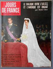 ►JDF 243/1959 - SPECIAL MARIAGE PRINCESSE PAOLA