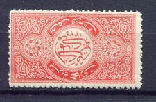 s3911) SAUDI ARABIA 1916 MNH** Page of Koran Scott#L2 - SHORT PERFORATION