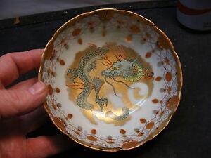 antique  japanese  bowl