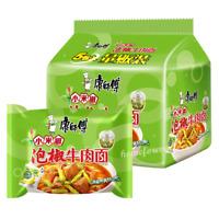 Kangshifu Instant Noodles Pickled Pepper Beef 康师傅泡椒牛肉面5连包