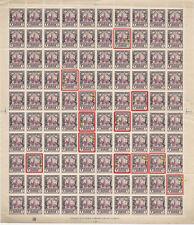Iraq Irak 1941-42, 1Fils, on state service,100V Full Sheet Ovpt Errors MNH 4399