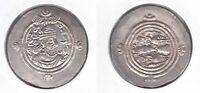 SASANIAN EMPIRE - SILVER DRACHM COIN 590-628 YEARS KHUSRU II HIGH GRADE