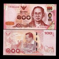 7 CYCLE 84 YEARS 2011 P 124 UNC WITH FOLDER THAILAND 100 BAHT COMM