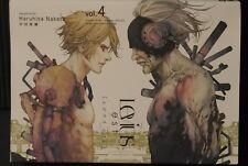 Japan Haruhisa Nakata manga: Levius/est vol.4