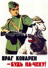 Beware This Crafty Enemy Russian WWII Propaganda Poster 18x24