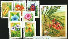 Afghanistan:Flowers,1985,Sc. 1146-52,MNH