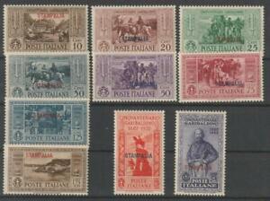 ITALIAN COLONIES AEGEAN STAMPALIA 1932 Garibaldi complete set MLH - N7181