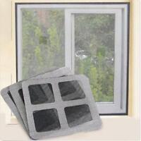 Insect Fly Bug Mosquito Door Window Net Netting Mesh Screen Repair Sticky Tape J
