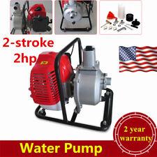 2hp 2-stroke Engine Petrol Water Transfer Pump Pond Irrigation 10m3/h Max Usa