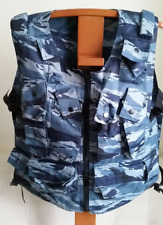 Original Tactical VEST OMON BLUE KAMYSH police spetsnaz by ANA Tacticals new!