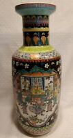 Chinese Porcelain Famille Rose Vase Warriors - 19 Century