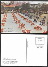 Tairei, Taiwan Postcard - Lih-Jen School - Rep. of China - Gymnastics Exercise