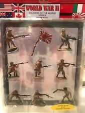 TSSD 1/32 54mm JAPANESE INFANTRY Toy Soldiers Set # 8 MINT FACTORY PAINTED
